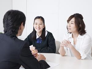 進路カウンセリング【中学校・高校等】